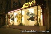 """Безрамное остекление магазин """"Joy"""""""