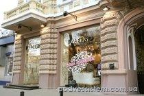 """Стеклянные двери и витрина магазин """"Palermo"""""""