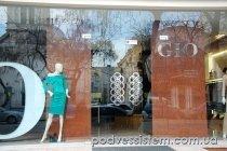 """Безрамное остекление фасада для магазина одежды """"Gio"""""""