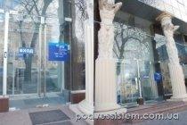 Фасадное остекление отделения ВТБ банка
