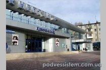 Фасадные работы - кинотеатр Нептун г Ильичевск